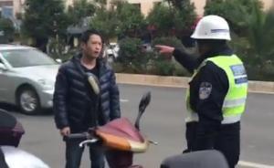 网曝昆明交警执勤爆粗口,回应:当事人系协警已严厉批评教育