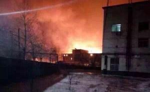 吉林一农药厂爆炸引发火灾至少4人受伤,环保应急预案启动