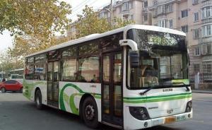 """四问""""上海公交车被拦停"""":""""等乘客""""服务规范为何执行难"""