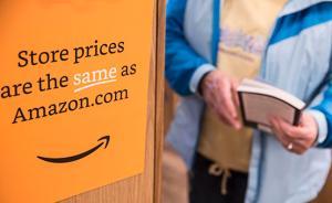 亚马逊实体书店能不能指明图书行业的未来发展方向