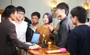 浙江组建大学生思政教育讲师团:26位厅官任特聘教授上讲台