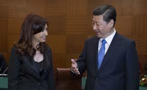 阿根廷有望成为金砖第六国?中国称对此持开放态度