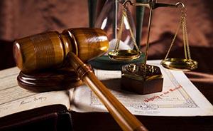 上海司法改革试点方案公布:组建法官检察官遴选、惩戒委员会