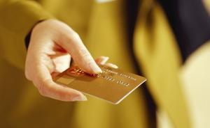 澳门上线内地银行卡在线监控系统,针对某些人非法套现进赌场