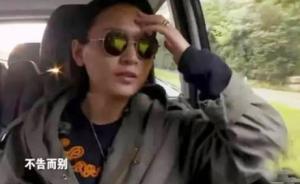 一周综艺 周笔畅与江苏卫视开撕,刘天佐讨薪惊动范冰冰