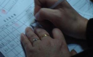 昆山两房产中介伪造业主签名卖房各罚1万,房管当事人受处理