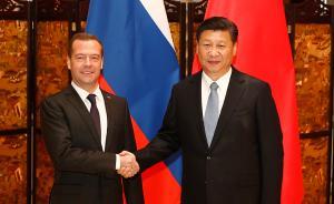 """习近平乌镇会见梅德韦杰夫,强调中俄关系三个""""不会变"""""""