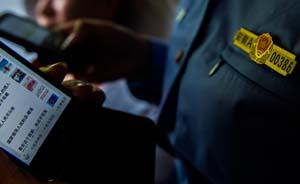 手机数据删了也没用,上海破获国企贪污窝案涉13人400万元