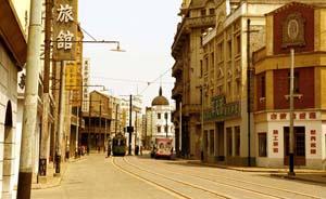 如是我读︱黑帮地图:旧上海的黄赌毒偷盗