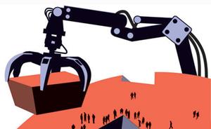 徐远专栏:征地冲突的根源在于农村土地产权太弱