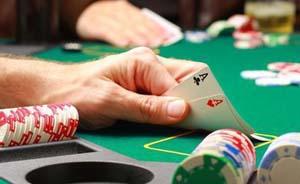 """中国赌客济州岛赢11亿被指""""出老千"""",职员供认系赌场诬告"""