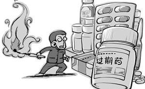 三男子钱塘江边焚烧大量过期药,涉嫌重大环境污染事故罪