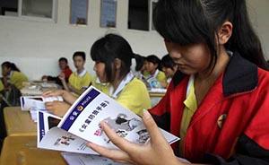 云南小学教师性侵8女童案:警方正在侦办教育局也在调查