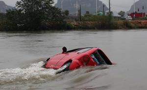 国家防总:厄尔尼诺达到极强类似1998,明年或有大洪水