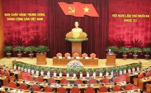 越共中央通过下届领导层提名人选,明年1月20日召开十二大