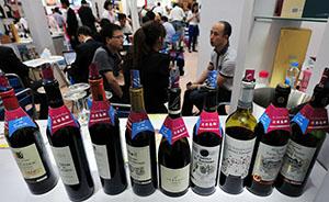 法国人如何在中国做葡萄酒生意