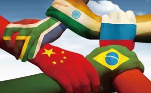金砖外交|四金砖国家学者谈金砖金融合作潜力与中国角色