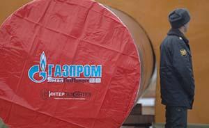 俄罗斯打破液化天然气出口垄断格局