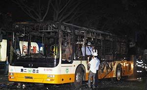 广州警方:公交车突燃事件已致2死32伤