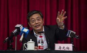 屠光绍:上海拟出台互联网金融政策