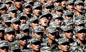 """军报刊文称新时期慎言""""不惜一切代价"""":官兵生命健康第一"""