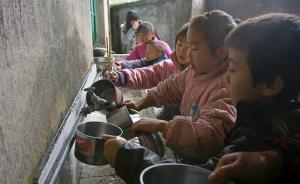 """安徽宿州:""""贫困生出钱请领导吃饭""""涉事小学校长被撤职"""