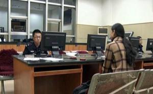 南京一女子因淘宝网购给差评遭卖家殴打?卖家否认,警方调查