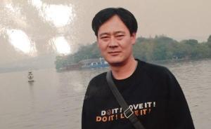 辽宁一镇党委书记看守所内非正常死亡,公安局被判赔偿34万