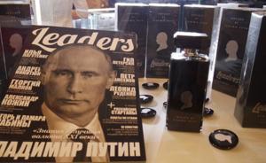 """俄罗斯开卖""""普京味""""香水:香气温柔又坚定"""