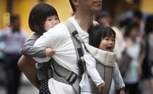 计生法修改拟明确:生养一孩二孩的父母都将延长生育假