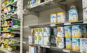 澳大利亚拦截60吨拟运往中国的奶粉