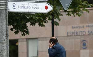葡萄牙圣灵集团正式触发债务违约