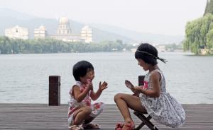 广东落地全面二孩政策:取消晚婚晚育假,产假增加30天