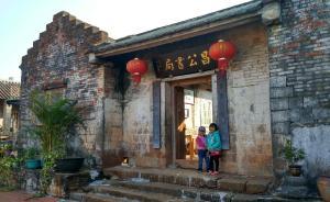 如何拯救中国方言?国内首个方言电影节由一个村子承办