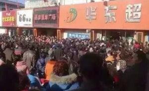 甘肃女生偷窃超市后自杀,引上千群众两次聚集,市长头被砸伤