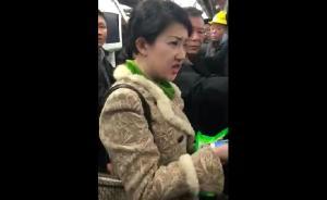 """上海地铁女乘客吃凤爪随地扔骨头,被""""人肉""""被认领被指炒作"""