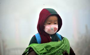 山东空气质量补偿金翻倍:改善了省里发钱,恶化了向省里交钱