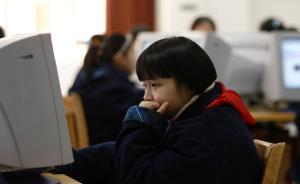 逾9成未成年人上网时遇不良信息侵扰,相当比例受到网络暴力