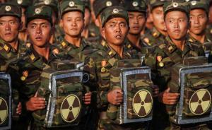 专家:朝鲜氢弹试验或是幌子,真正目标是小型化