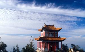 河南13家旅游景区被降级或摘牌,洛阳市花果山景区上榜