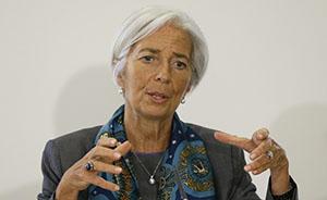 国际货币基金组织总裁:愿与金砖国家加强金融合作