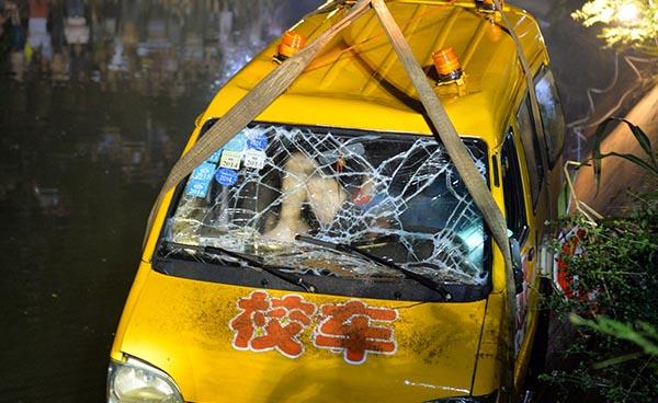 湖南湘潭校车事故启动先期问责,4名干部被免职