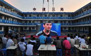 对话|阿根廷人Hector:中国在主导一个新的国际秩序