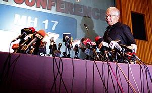 马总理震惊:机型与MH370相同,将派调查组赴乌克兰
