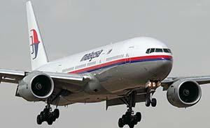 坠毁马航客机服役整整17年,首飞日也是7月17日