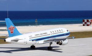 中国南沙永暑礁机场试飞,海外学者和媒体称合情合理合法