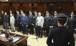 快播涉传播淫秽物品牟利案开庭,CEO王欣:公司和我没犯罪