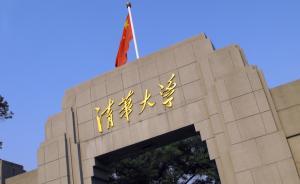 川大发布高校科技竞争力百强榜:哈佛第一,中国内地9校入选