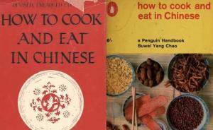 左宗棠鸡、加州牛肉面、熊猫快餐……美式中餐是怎么来的