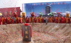 内蒙赤峰原市长既贪财又迷信:每收赃款都先放佛龛下求平安